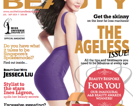 Aesthetics & Beauty July 2014