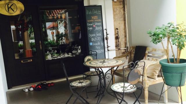 Cute shopfront of Beaute By Kew.
